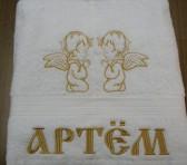 Вышивка на крестильном полотенце thumbnail