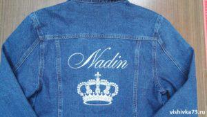Вышивка на джинсовой одежде