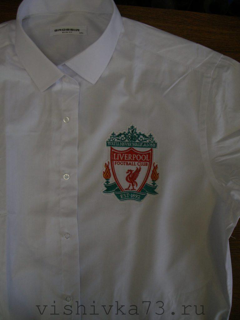 Вышивка на рубашке