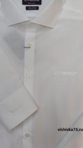 Вышивка на рубашке в Ульяновске